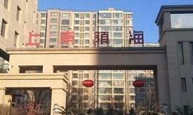 上东领海电梯服务项目