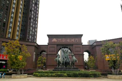 兴泰东河湾电梯维保项目